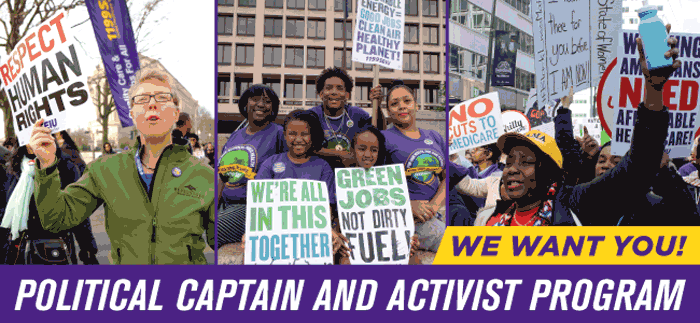 PCAP-email-header_fa  Seiu Application Form on health care workers east strike, forms grievance, forms protest assignment, united health care workers east logo, benefit fund card, health card, community clean up, millie silva, child care fund logo, members wallpaper, we care about hudson valley logo, benefit fund greater new york,