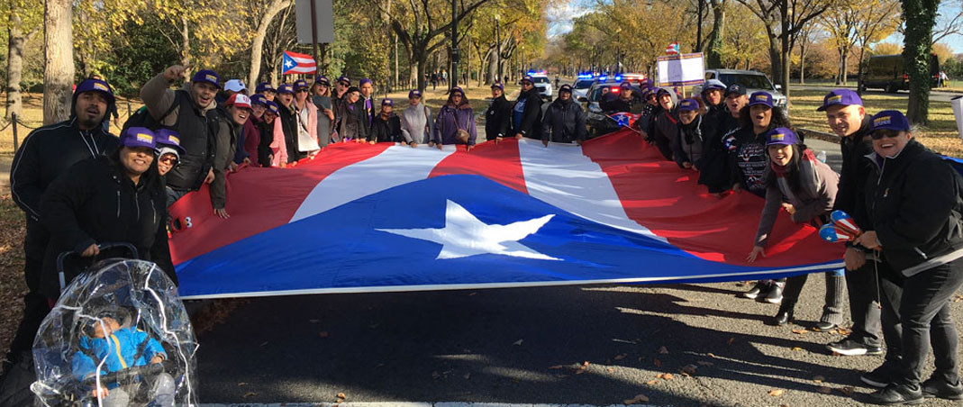 1199ers Join Puerto Rico Solidarity March in DC
