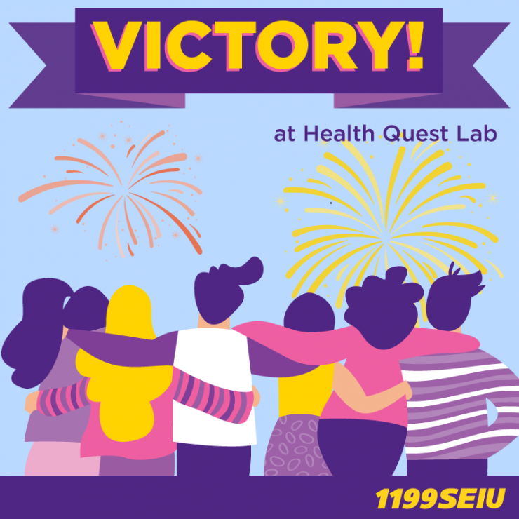 HealthQuest_Victory-SM.png